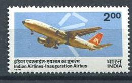184 INDE 1976 - Yvert 503 - Avion Airbus A 300 B 2 - Neuf ** (MNH) Sans Trace De Charniere