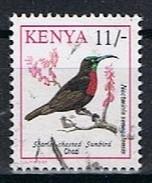 Kenya Y/T 567 (0) - Kenya (1963-...)