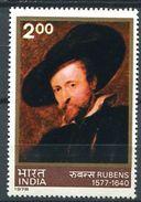 184 INDE 1978 - Yvert 555 - Tableau Rubens - Neuf ** (MNH) Sans Trace De Charniere
