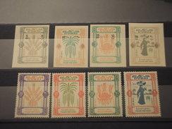 DUBAI - P.A. 1963 FAME 4 VALORI + 4 VALORI ND - NUOVI(++) - Dubai