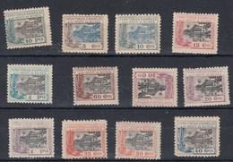 LOTE8 0051 GUINEA Nº 167/178 SIN CHARNELA - Guinea Española