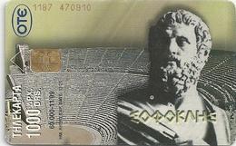 Greece - Sophocles - X0858b (Orange Serial) 11.1999 - 60.000ex, Used - Greece