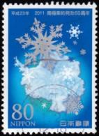 JAPAN - SW5695 Antarctic Treaty, 50th Anniv. / Used Stamp - Antarctic Treaty