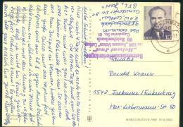 """1974, Postkarte Ab Reichenbach Mit Absenderstempel """"""""Betirebskinderferienlager Helmut Just"""""""" - DDR"""