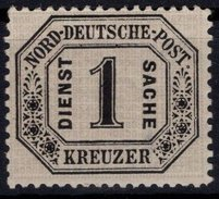 Stamp North German 1870 Confederation Official 1kr Mint  Lot25 - Norddeutscher Postbezirk