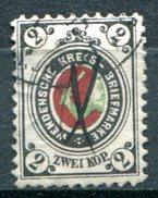 RUSSIE - WENDEN (Cesis, Lettonie) - Y&T 10 (oblitértions Postale Et Plume) - Russie & URSS