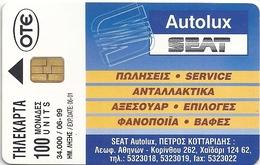 Greece - SEAT Auto Lux - X0755 - 06.1999 - 34.000ex, Used - Grecia