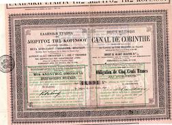 Sté Hellenique Du  CANAL De CORINTHE  Obligation De 500 Francs 1890  N° 41891 - Navigation