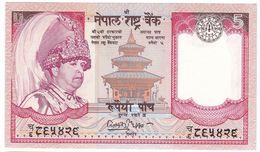 Nepal P 53 - 5 Rupees 2005 - UNC - Nepal
