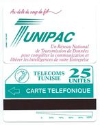 TUNISIE TUNIPAC Erreur TELEFONIQUE Variété MINT URMET NEUVE
