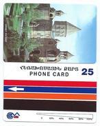 ARMENIA 25u CASTLE Arménie MINT URMET NEUVE