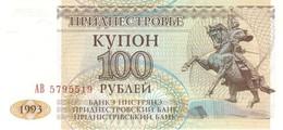 TRANSNISTRIA 100 COUPON 1993 (1994) P-20 UNC [ PMR122a ] - Moldova