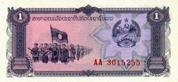LAOS 1 KIP ND (1979) P-25 UNC [ LA501a ] - Laos