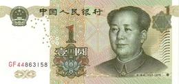 CHINA 1 YUAN 1999 (2004) P-895 UNC PREFIX FORMAT XX##. [CN4109a] - China