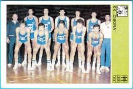 KK CIBONA Zagreb - Kresimir Cosic Mirko Novosel - Yugoslavia Old Card Svijet Sporta Basketball Basket-ball Pallacanestro - Trading Cards