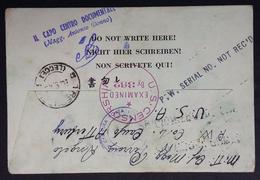 CL Prisonnier De Guerre Italien Aux USA Prigionero Di Guerra Cachet IL CAPO CENTRO > Trepuzzi 1943 - Storia Postale