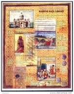 #O012. India 2009. Raza Library. Paintings. Michel Block 69. MNH(**)