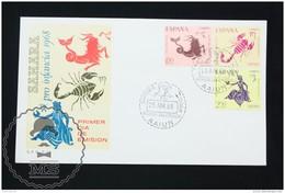 FDC Cover - Spanish Sahara -  Zodiac Topic (Scorpio, Capricorn, Virgo) - Edifil 265/ 267 - Year 1968 - Sahara Español
