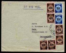 A4374) Israel Airmail Cover From 21.4.60 To Bern / Switzerland - Israel