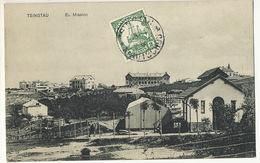Tsingtau Ev. Mission P. Used Kiautschou German Stamp Edit Max Grill VIa Siberia To Sarreguemines - China
