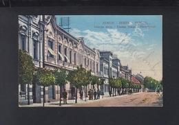 Serbia PPC Zemun 1914 - Serbia