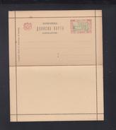 Montenegro Letter Card 10 N. Unused - Montenegro