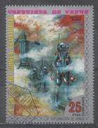Equatorial Guinea 1973, Scott #7327 Exploration Of Venus (U) - Guinée Equatoriale