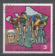 Equatorial Guinea 1973. Scott #7367 (U) J. Huysmans (Bel) - Guinée Equatoriale