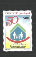 New 2016- Tunisia- Commemoration Of The 50th Anniversary Of The National Program Of Family Planning- Complete Set 1 V. M - Tunisia