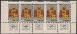 ISRAEL  Philex  144   **  MNH  MINI SHEET - Blocks & Sheetlets