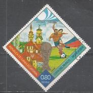 Equatorial Guinea 1974, Scott #7423 World Cup Soccer Championships (Final Games) (U) - Guinée Equatoriale
