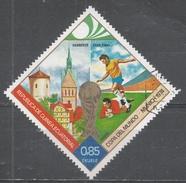 Equatorial Guinea 1974, Scott #7424 World Cup Soccer Championships (Final Games) (U) - Guinée Equatoriale