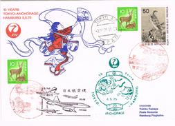 20720. Carta Aerea TOKYO (Japon) 1975. First Fligth Tokyo-Anchorage- Hamburg - Airmail