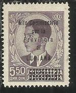 LUBIANA 1941 SOPRASTAMPATO DI JUGOSLAVIA YUGOSLAVIA OVERPRINTED ALTO COMMISSARIATO 5,50 D 5,50d MNH - 9. WW II Occupation (Italian)