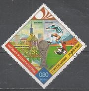 Equatorial Guinea 1974, Scott #7425 World Cup Soccer Championships (Final Games) (U) - Guinée Equatoriale
