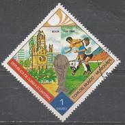 Equatorial Guinea 1974, Scott #7427 World Cup Soccer Championships (Final Games) (U) - Guinée Equatoriale