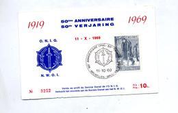 Carte Cachet Bruxelles Anniversaire O N I G - Other