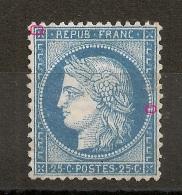N° 60C NEUF SANS GOMME. CENTRAGE PARFAIT. A PLANCHER. - 1871-1875 Cérès