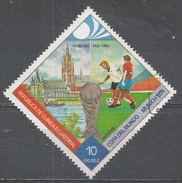 Equatorial Guinea 1974. Scott #7429 (U) World Cup Soccer Championships - Guinée Equatoriale
