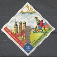 Equatorial Guinea 1974, Scott #7430 World Cup Soccer Championships (Final Games) (U) - Guinée Equatoriale
