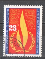 53-860 //BG -1978  HUMAN RIGHTS  Mi 2719 O - Gebraucht