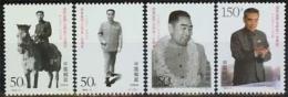 China MiNr. 2892/95 **, 100. Geburtstag Von Zhou Enlai - 1949 - ... République Populaire