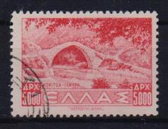 GREECE STAMPS LANDSCAPES 5000DRX -1942/44-USED - Griechenland