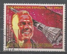 Equatorial Guinea 1975, Scott #75112 John Glenn, First American Astronaut, Mercury Mission, Feb 20 1962 (U) - Guinée Equatoriale