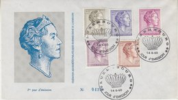 Luxemburg 1960 Definitives /  S.A.R. Grand-Duchesse Charlotte 5v FDC (34209G) - FDC