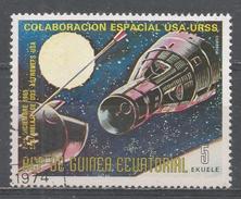 Equatorial Guinea 1975. Scott #75113 (U) Assembly Of Two Spacecrafts (USA), December 7-15, 1965 - Guinée Equatoriale