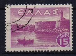 GREECE STAMPS LANDSCAPES 15DRX -1942/44-USED - Griechenland