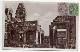Cambodge--ANGKOR-VATH--Coupole Centrale (terrasse Supérieure) Cpsm 14 X 9 N°?? éd  FLEURY - Cambodge
