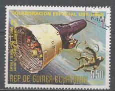 Equatorial Guinea 1975, Scott #75114 Exit To The Space Of Edward White, Gemini Spacecraft, June 3, 1965 (U) - Guinée Equatoriale