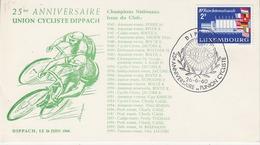 Luxemburg 1960 25me Anniversaire Union Cycliste Dippach 1v FDC Card (34209N) - FDC